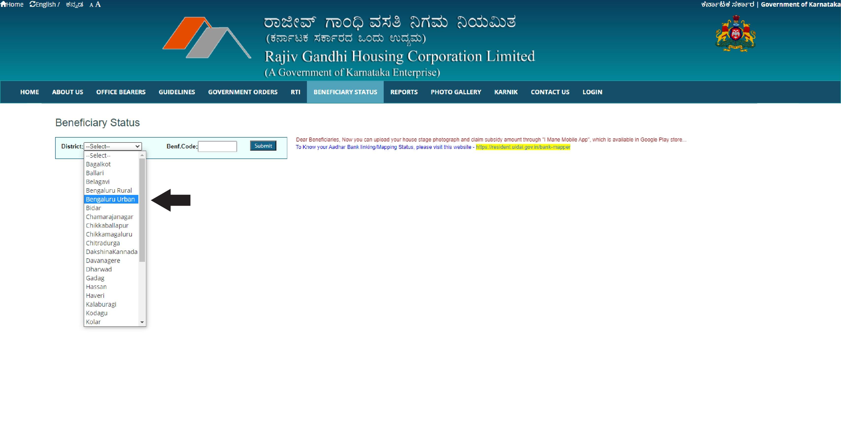 Karnataka Basava Vasati Yojana