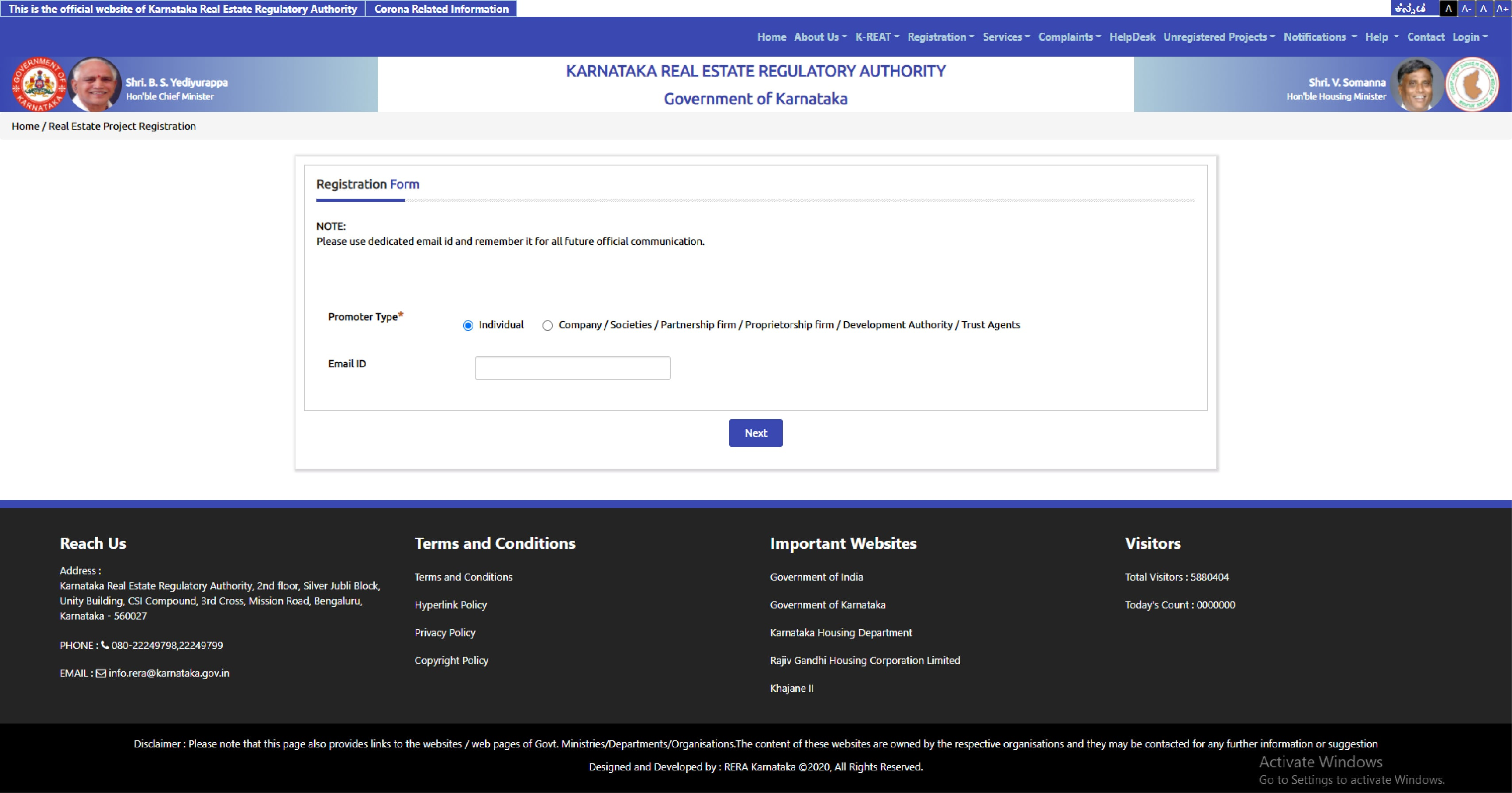 K RERA Registration Form