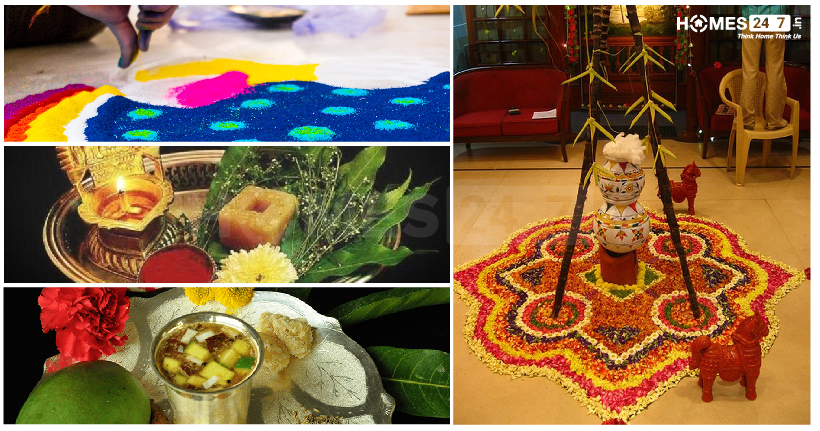 Ugadi decoration ideas